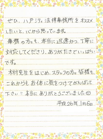 手紙1-5